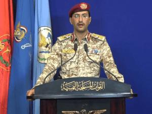 Militer Yaman Kembali Tembak Jatuh Drone Tempur Saudi