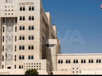 Suriah Bantah Kabar Pertemuan Tel Aviv-Damaskus