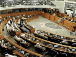 HEBOH! Pengunduran Diri Massal Para Menteri Kuwait