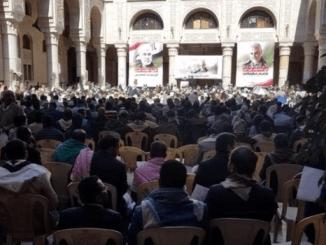 Haul Jenderal Qassem Soleimani Digelar di Ibukota Yaman