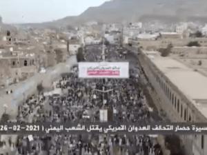 Demo Besar di Seluruh Provinsi Yaman Kecam Blokade AS-Saudi