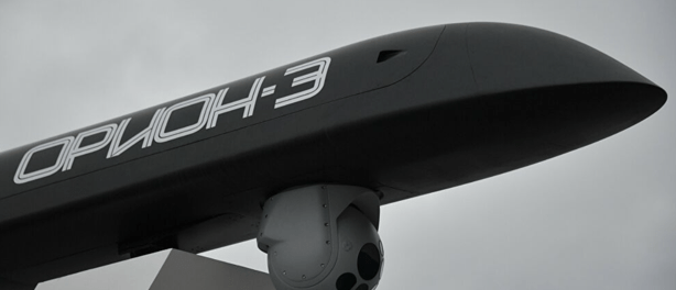 Video: Drone Orion Rusia Bombardir Teroris di Suriah