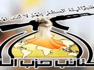 Kataib Hezbollah Irak Tegaskan Balas Serangan Amerika