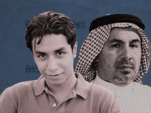 Pemerintah Saudi Tangkap Saudara Sheikh Nimr al-Nimr