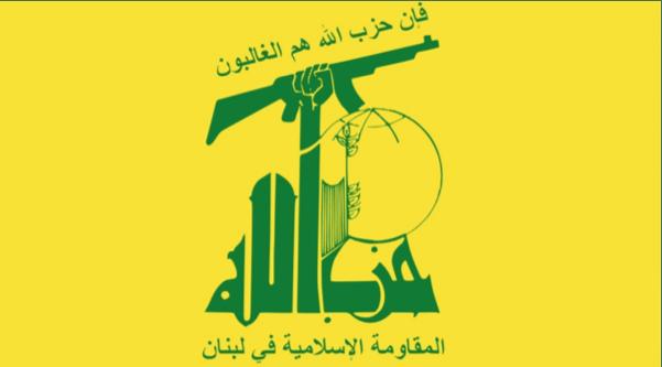 Rusia Undang Para Pejabat Tinggi Hizbullah ke Moskow