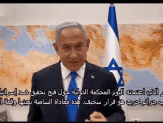 Netanyahu Berang ICC Umumkan Penyelidikan Kejahatan Perang Isarel