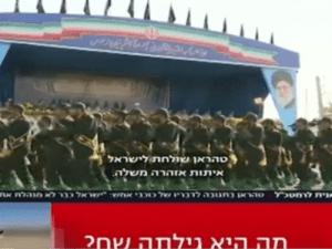 Mantan Kepala Mossad: Jangan Remehkan Kemampuan Militer Iran