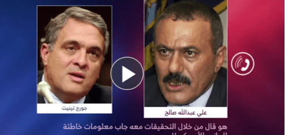 Houthi Ungkap Percakapan Presiden Abdullah Saleh dengan CIA