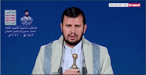 Ansarullah Houthi: Yaman Sasaran Konspirasi Jahat AS