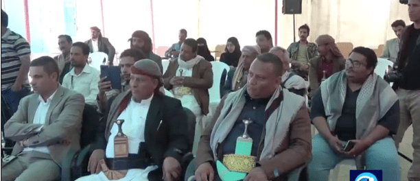 Simposium Sana'a: Saudi dan UEA Pendukung Utama Teroris