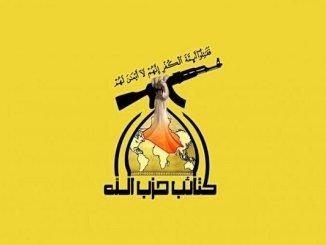 Kata'ib Hizbullah Serukan Pemerintahan Kadhimi Mundur