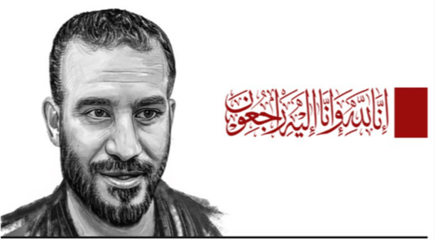Disiksa dan Diabaikan, Seorang Tahanan Politik Bahrain Tewas