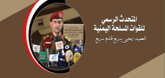 LAGI, Drone Yaman Serang Pangkalan Udara Raja Khalid di Arab Saudi