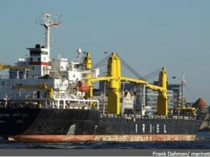 NYT: Israel Beri Tahu AS Soal Penargetan Kapal Iran