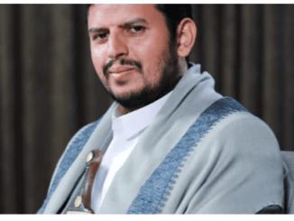 Pesan Ramadhan Abdulmalik Houthi untuk Bangsa Yaman dan Umat Islam