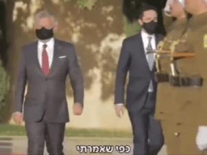 Tercium Bau Busuk MbS dan Israel Dalam Kudeta di Yordania