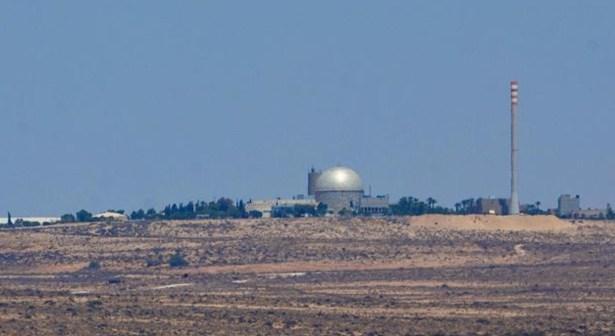 Analis: Serangan ke Dimona Buktikan Kerentanan Israel dalam Perang Asimetris