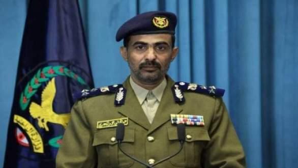 Yaman: Dinas Intelijen Miliki Banyak Agen di Pasukan Koalisi Saudi