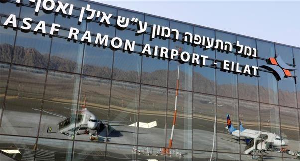 Serang Bandara Ramon, Al-Qassam Seru Maskapai Internasional Hentikan Penerbangan ke Israel
