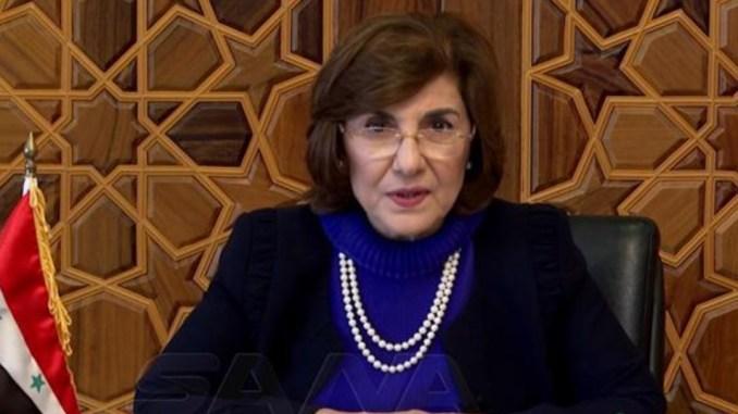 Shaaban: Dokumen Buktikan Inggris Danai Kelompok Anti-Suriah