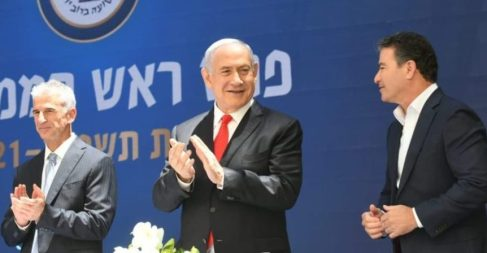 Kalah Perang, Netanyahu Tunjuk Kepala Mossad yang Baru