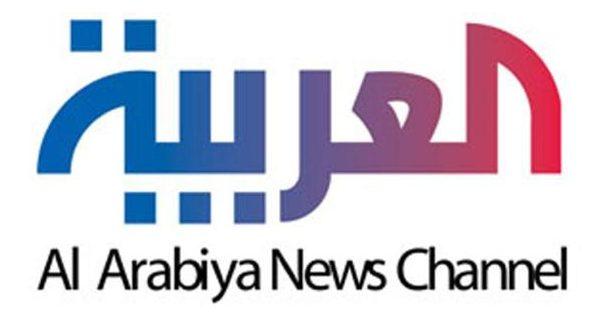 Diduga Pro Israel, Palestina Boikot TV Al-Arabiya Saudi