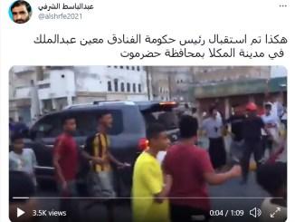 Hadramaut Usir Perdana Menteri Boneka Saudi dari Mukalla