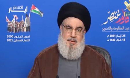Hasan Nasrallah: Kesepakatan Abad Ini Runtuh, Akhir Israel Kian Dekat