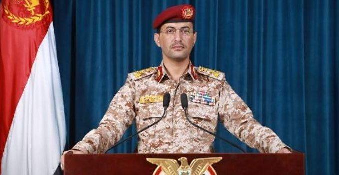 Drone Yaman Hajar Pangkalan Udara King Khalid Saudi, Ke-2 dalam 24 Jam
