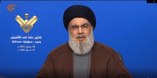 Nasrallah: Netanyahu Bisa Lakukan Kebodohan agar Tetap Berkuasa