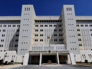 Suriah ke PBB: Israel Entitas Jahat Layaknya ISIS dan Al-Nusra