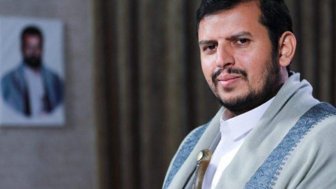 Abdulmalik Houthi: Kami Bagian dari Formula Quds yang Diumumkan Sekjen Hizbullah