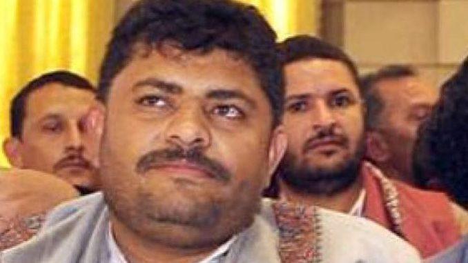 Para Pejabat Tinggi Yaman Kecam Sikap Munafik PBB