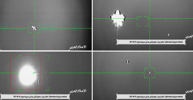 Militer Yaman Rilis Video Penembakan Drone Buatan AS di Ma'rib
