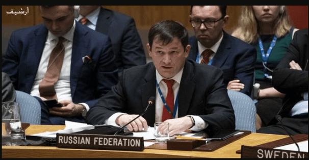 Rusia Kecam Lembaga Kemanusiaan yang Bantu Teroris