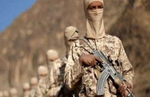 Amerika Pindahkan Teroris Takfiri dari Guantanamo ke Yaman