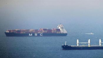 Iran: Tuduhan atas Serangan ke Kapal Israel 'Kekanak-kanakan'