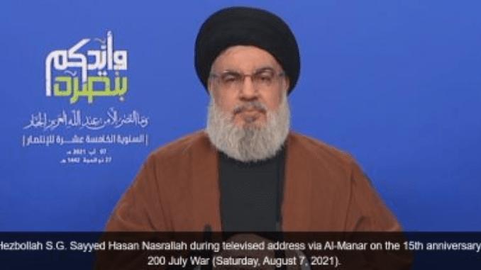Sekjen Hizbullah Ungkap Asal Muasal Bahan Peledak di Pelabuhan Beirut