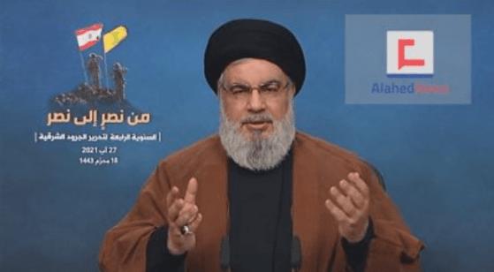 Sekjen Hizbullah: AS Bawa ISIS ke Afghanistan