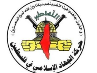 Reaksi Jihad Islam Atas Kunjungan Direktur CIA ke Israel