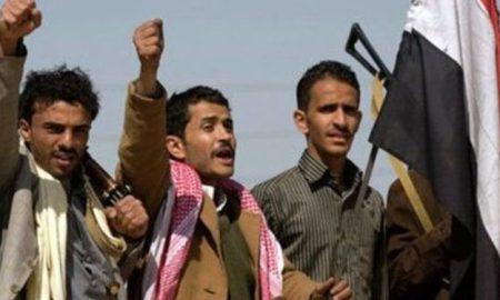 Yaman Akan Rebut Ma'rib, Jika Saudi Tolak Gencatan Senjata