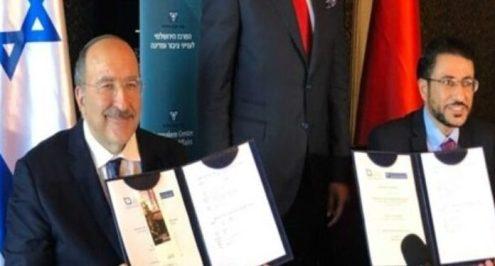 Bahrain Tandatangani Nota Kesepahaman dengan Israel untuk Mata-matai Iran