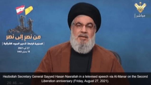 Nasrallah: AS-Israel Terganggu Pengiriman Bahan Bakar Iran
