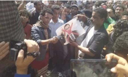 Protes Besar-besaran di Taiz, Tuntut Pengusiran Pejabat Hadi