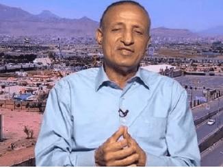 Gubernur Aden Kecam Milisi Pro UEA Tembaki Demonstran