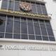Pelaku Pelecehan Seksual Pegawai KPI Diancam Pasal Berlapis