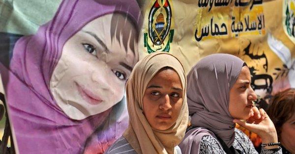 Wanita Palestina yang Hamil Tua Dibebaskan dari Penjara Israel