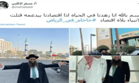 Rabi Jacob Herzog Keliling dan Menari di Arab Saudi