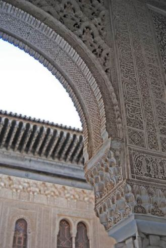 Decoración de arcos en los Palacios Nazaríes