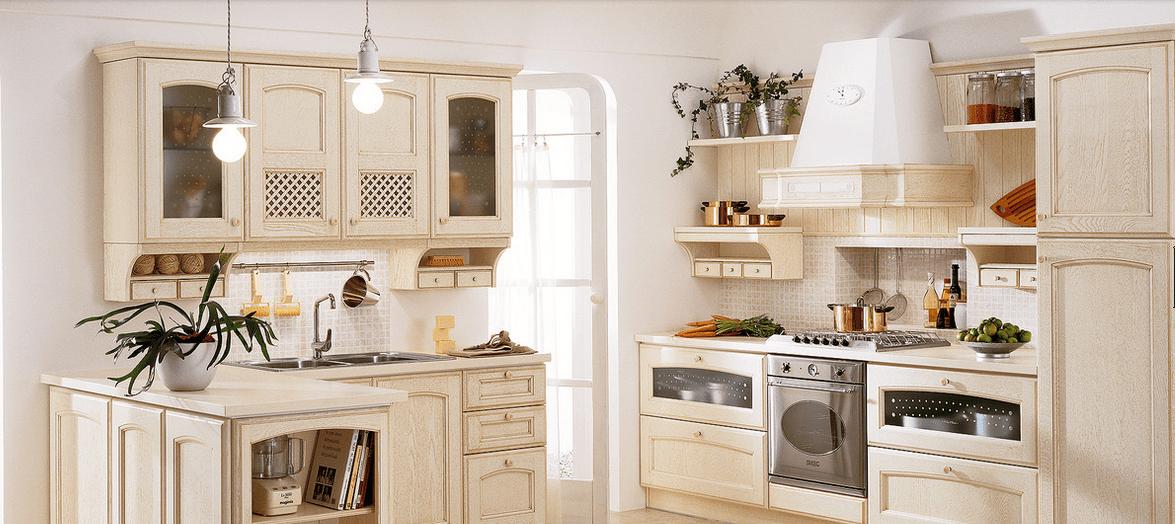 Superba Idee Cucina Ikea #6: Cucina-veneta-color-crema.png?quality=82